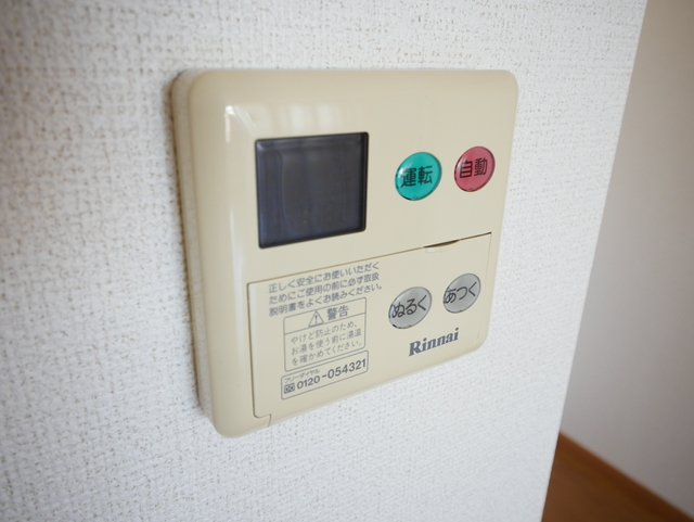 本厚木駅 バス22分「下依知入口」徒歩5分設備