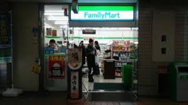ファミリーマートあべのポンテ店