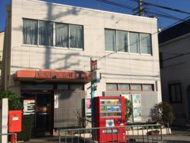 カーサルミエール 東大阪友井郵便局