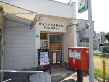 レオパレス布施  東成大今里南郵便局