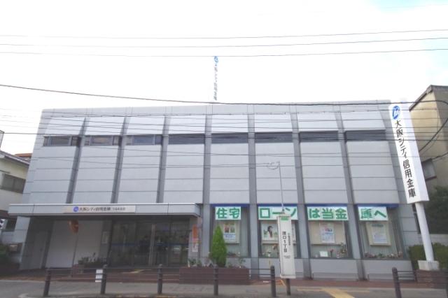 大阪シティ信用金庫つるみ支店