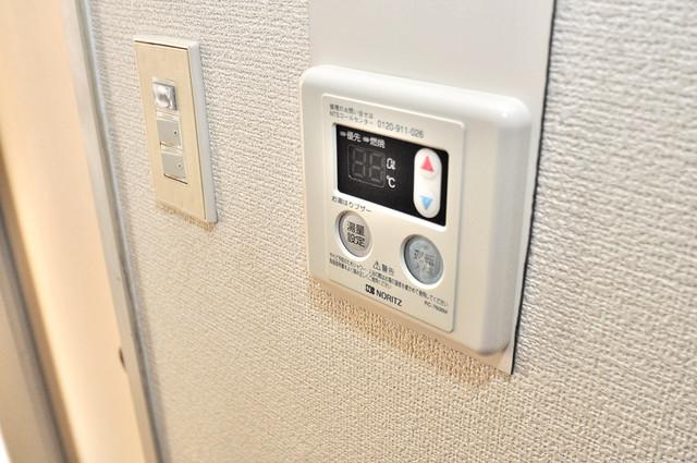 ハイツ南の風 給湯リモコン付。温度調整は指1本、いつでもお好みの温度です。