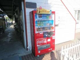 自動販売機もございます!