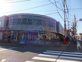武蔵村山中原郵便局